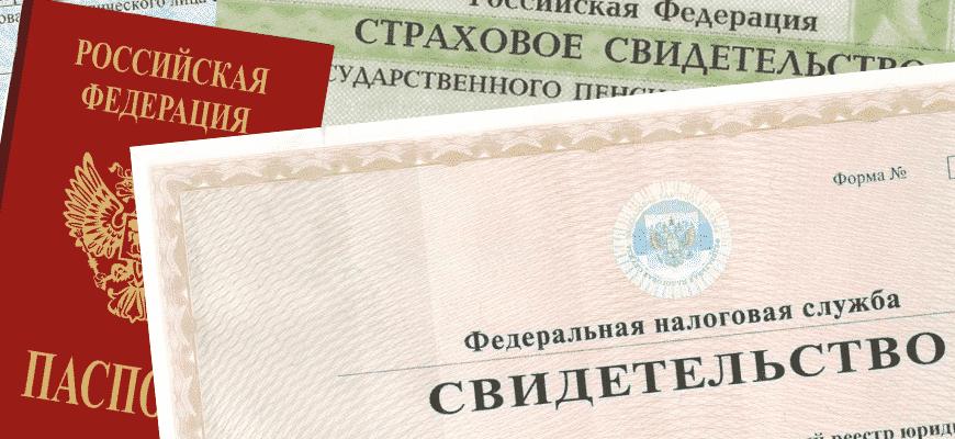 article sparva bankrotstva documenti