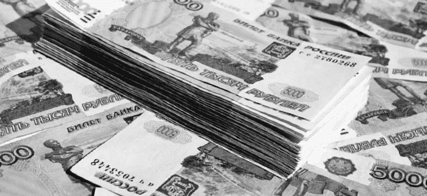 article summa bankrotstva 1