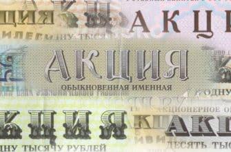 akcija akcionernoe obshchestvo doriss 1992 10 000