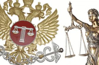 article reestrovaya zadolzhennost v bankrotstve