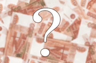 article kakaya minimalnaya summa dolga dlya bankrotstva