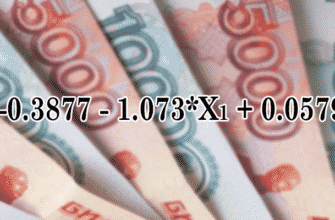 article raschet riska dvuhfaktornaya model bankrotstva