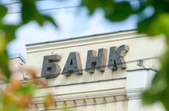 bank bezrab
