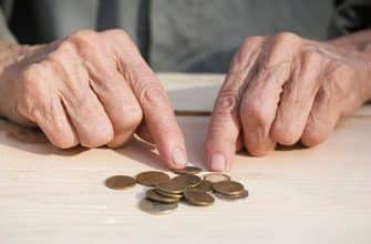 bankrotstvo pensionera