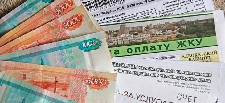 bankrotstvo po dolgam zhkh 2