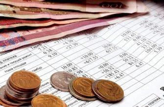 platezhi v proczedure bankrotstva