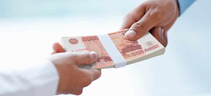 rashody na bankrotstvo