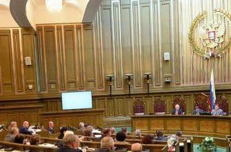 postanovlenie plenuma verhovnogo suda n45 0