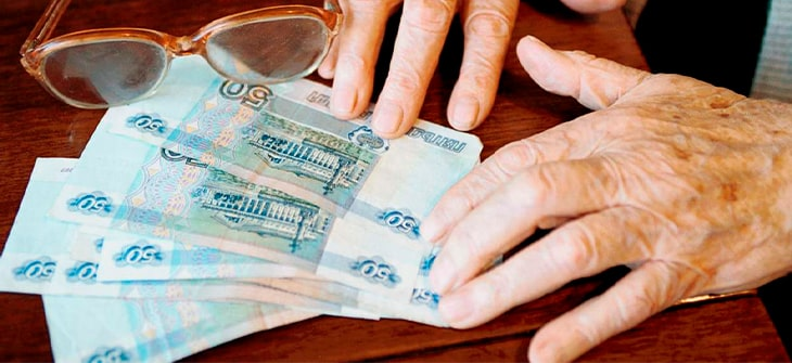 bankrotstvo pensionerov