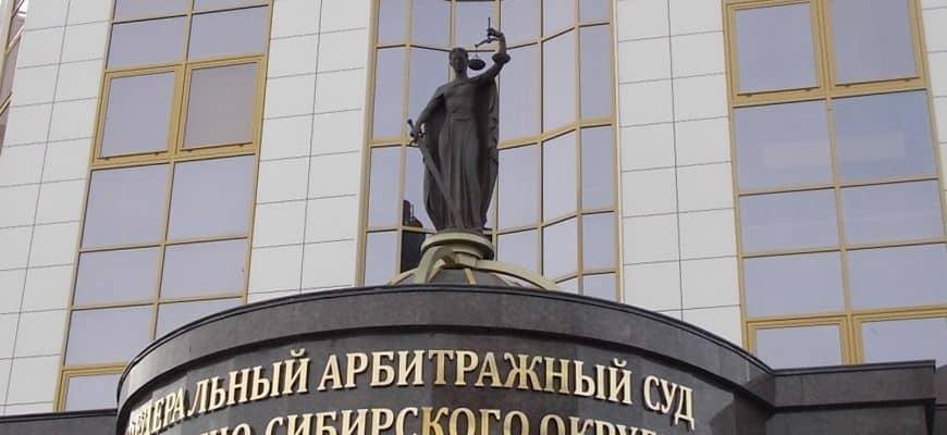 kak inicziirovat proczeduru bankrotstva yuridicheskogo licza kreditorom 0